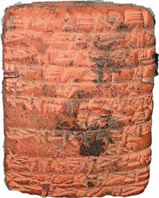 2100 BC Sumerian Judgment