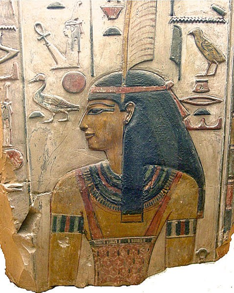 The Goddess Maat