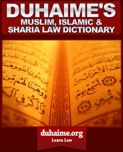 Muslim Law Dictionary