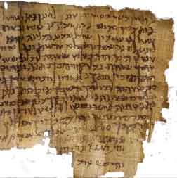 misc ancient Hebrew parchment